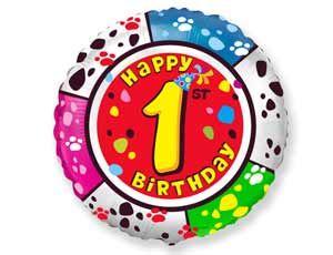 Шар гелиевый, фольгированный NUMBER HAPPY BIRTHDAY