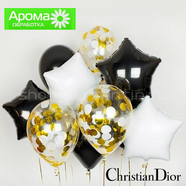 Набор арома шаров Poison Girl (Christian Dior)