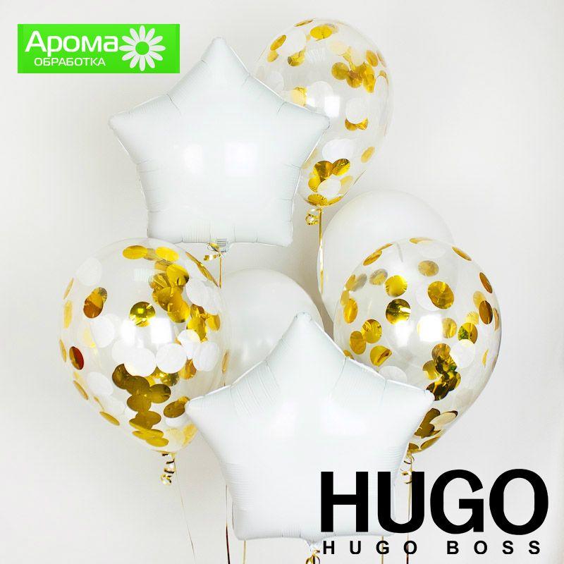 Набор арома шаров Hugo Boss № 6